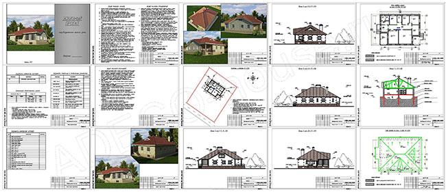 Заказать эскизный проект дома в Харькове
